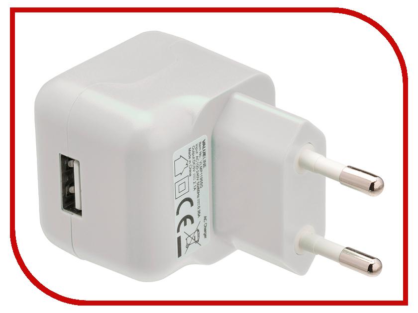 Зарядное устройство HQ USB 2100mAh White VLMP11955W