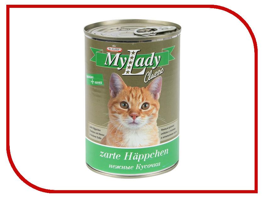 Корм Dr.Alder MyLady Индейки почки классические кусочки в соусе 415g для кошек 1968 корм dr alder cat garant тунец сочные кусочки в соусе 415g для кошек 1937