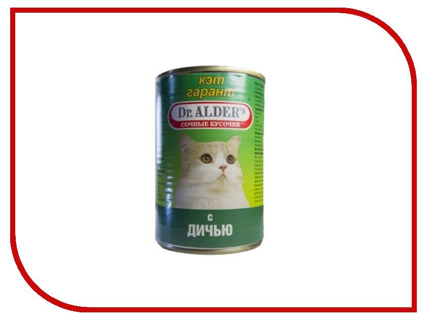 Корм Dr.Alder Cat Garant Дичь сочные кусочки в соусе 415g для кошек 1944 garant 67t