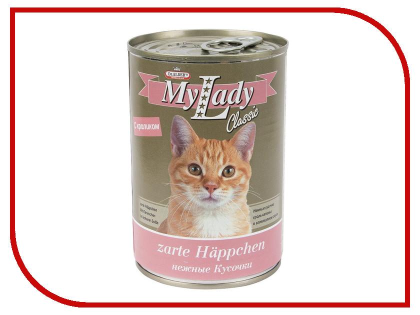 Корм Dr.Alder MyLady Кролик классические кусочки в соусе 415g для кошек 1975 корм dr alder cat garant тунец сочные кусочки в соусе 415g для кошек 1937