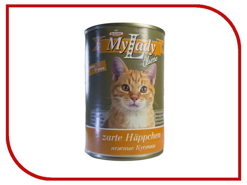 Корм Dr.Alder MyLady Птица, Утка классические кусочки в соусе 415g для кошек 1951 корм для кошек беркли 6 фрикасе домашняя птица с кусочками курицы и травами в соусе 85г
