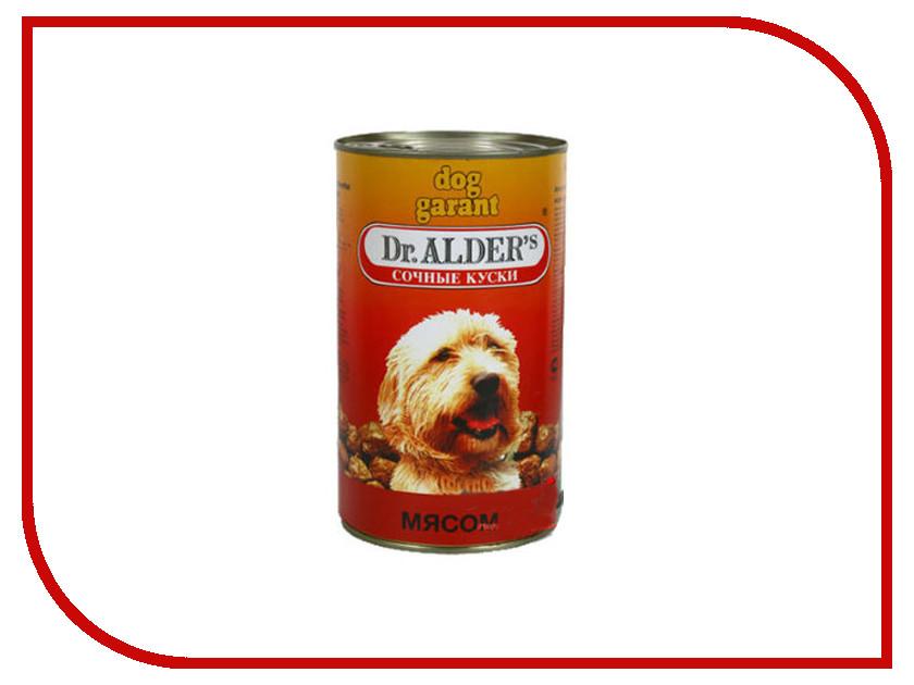 Корм Dr.Alder Dog Garant Говядина кусочки в желе 1230g для собак 1807 корм dr alder cat garant тунец сочные кусочки в соусе 415g для кошек 1937