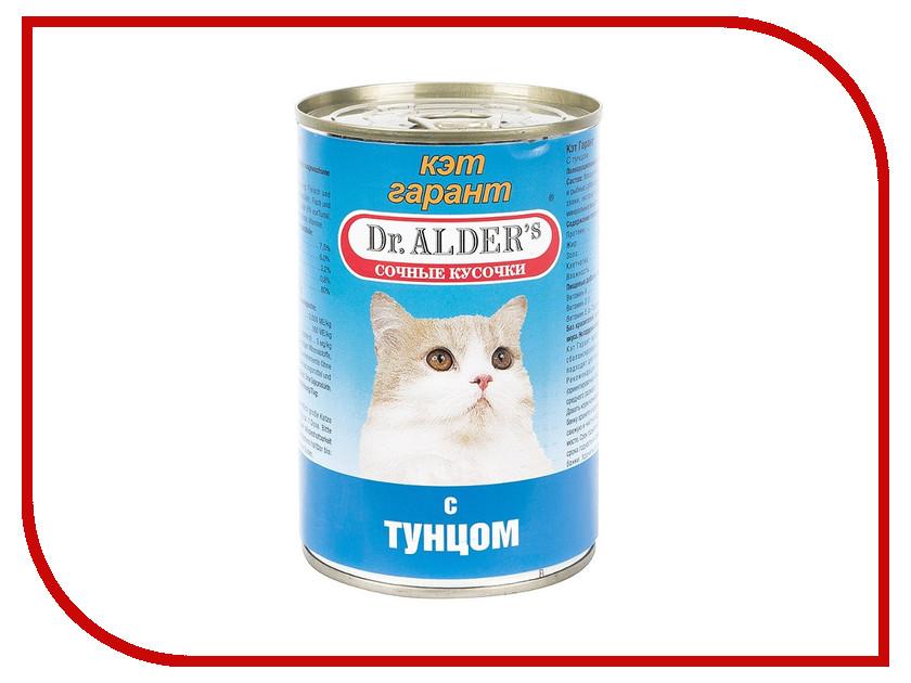 Корм Dr.Alder Cat Garant Тунец сочные кусочки в соусе 415g для кошек 1937