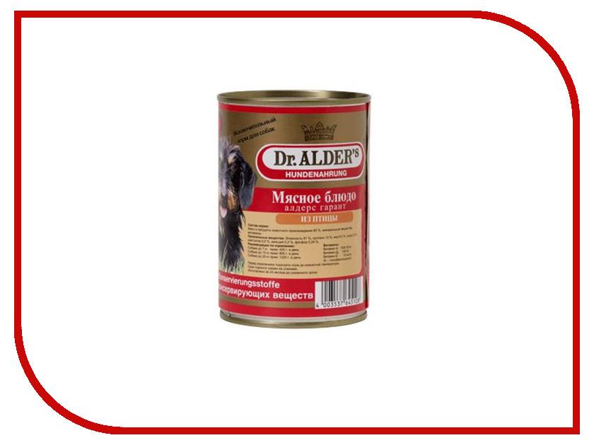 цены Корм Dr.Alder Alders Garant Мясо птицы 400g для собак 7742