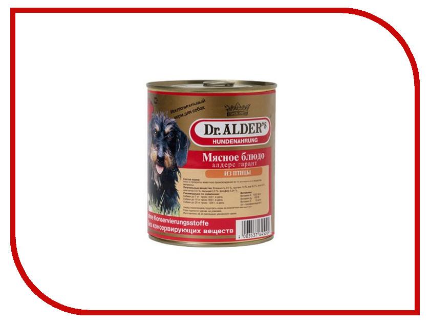 Корм Dr.Alder Alders Garant Мясо птицы 750g для собак 7739