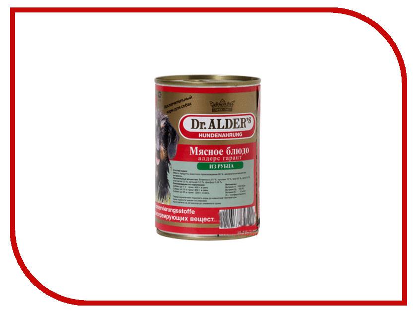 Корм Dr.Alder Alders Garant Рубец,Сердце 400g для собак 7743