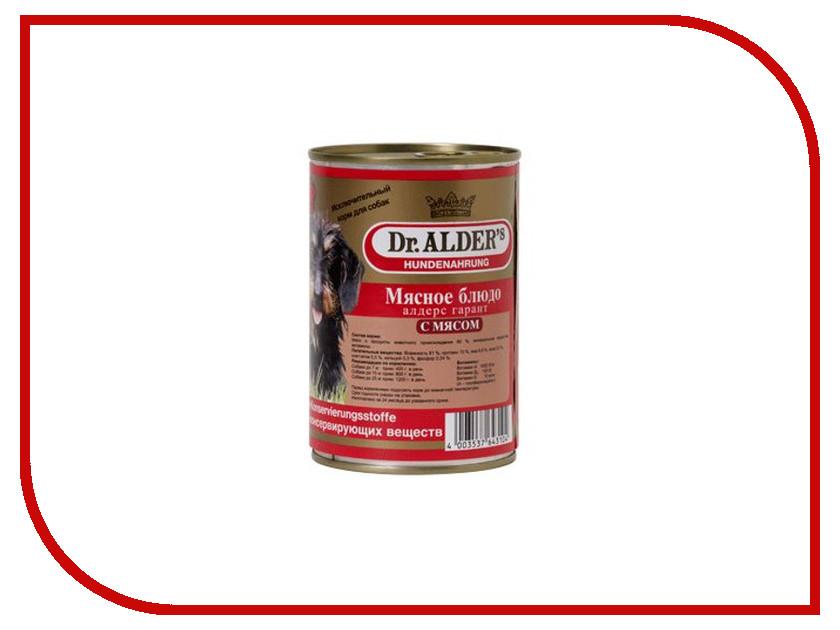 Корм Dr.Alder Alders Garant Говядина 400g для собак 7738 говядина 110002