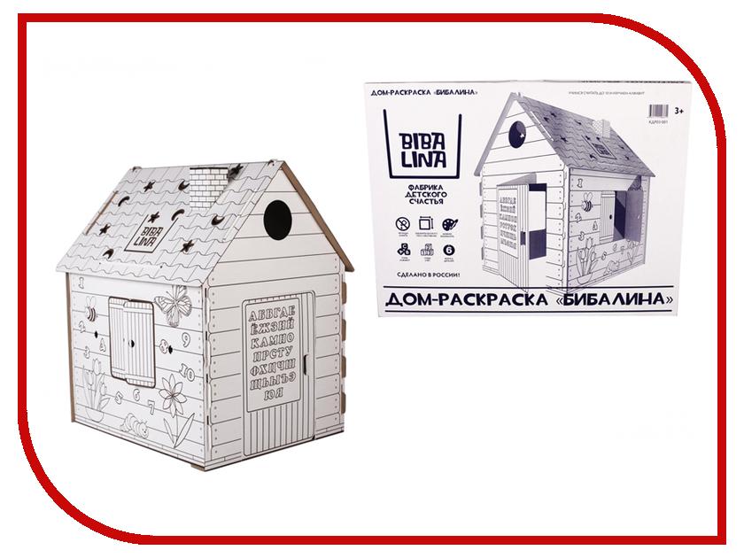 Игрушка Bibalina Дом раскраска КДР03-001