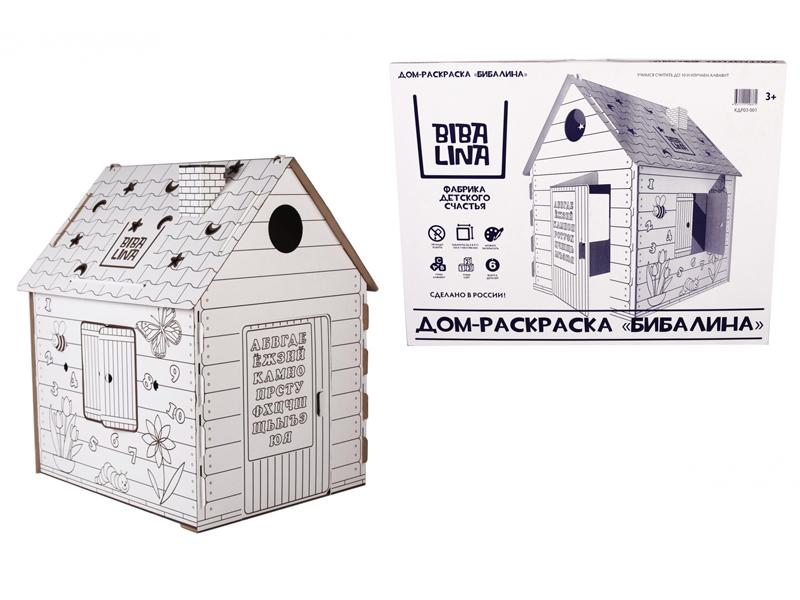 Игрушка Bibalina Дом раскраска КДР03-001 / КДР03-002