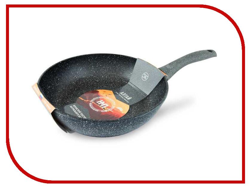 Сковорода Нева-металл Алтай 26cm 27126 сковорода d 24 см нева металл алтай 27124
