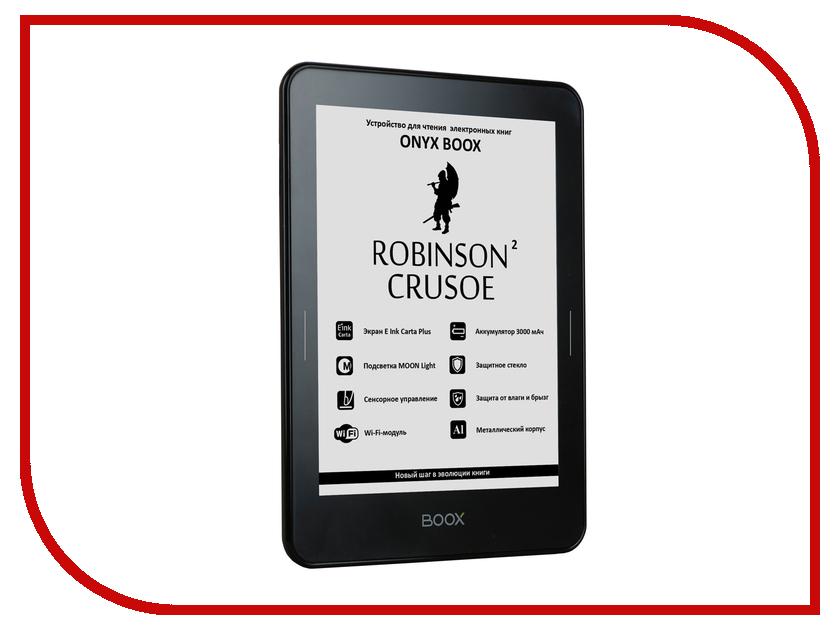 Электронная книга Onyx Robinson Crusoe 2 Black onyx boox max