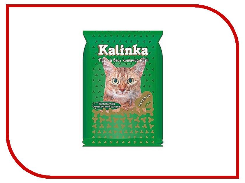 Корм Kalinka Ассорти 400g для кошек ZR0402a