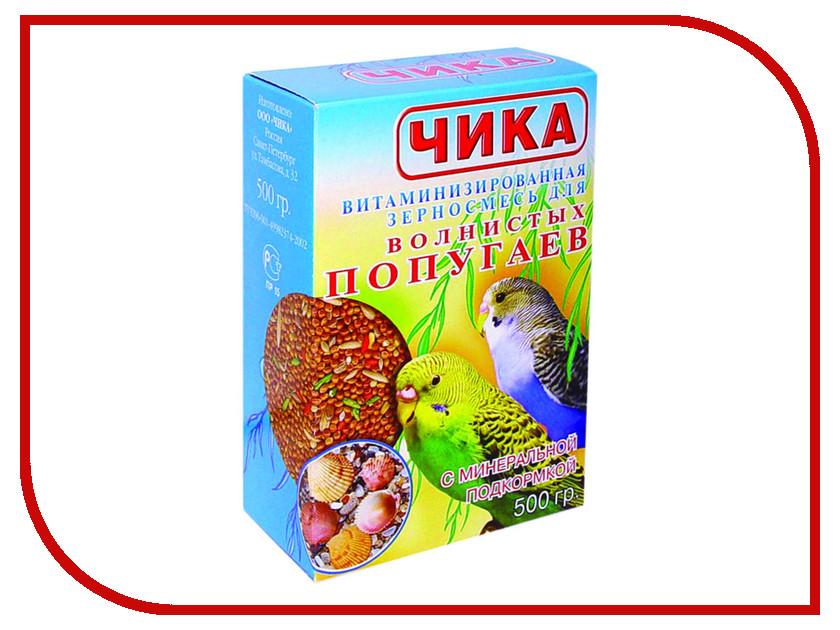 Чика с минералами 500g для волнистых попугаев R00250