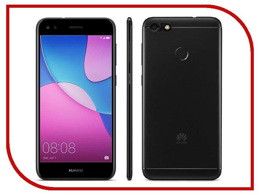 Сотовый телефон Huawei Nova Lite 2017 Black настольный пк hp prodesk 600 g3 1hk53ea 1hk53ea