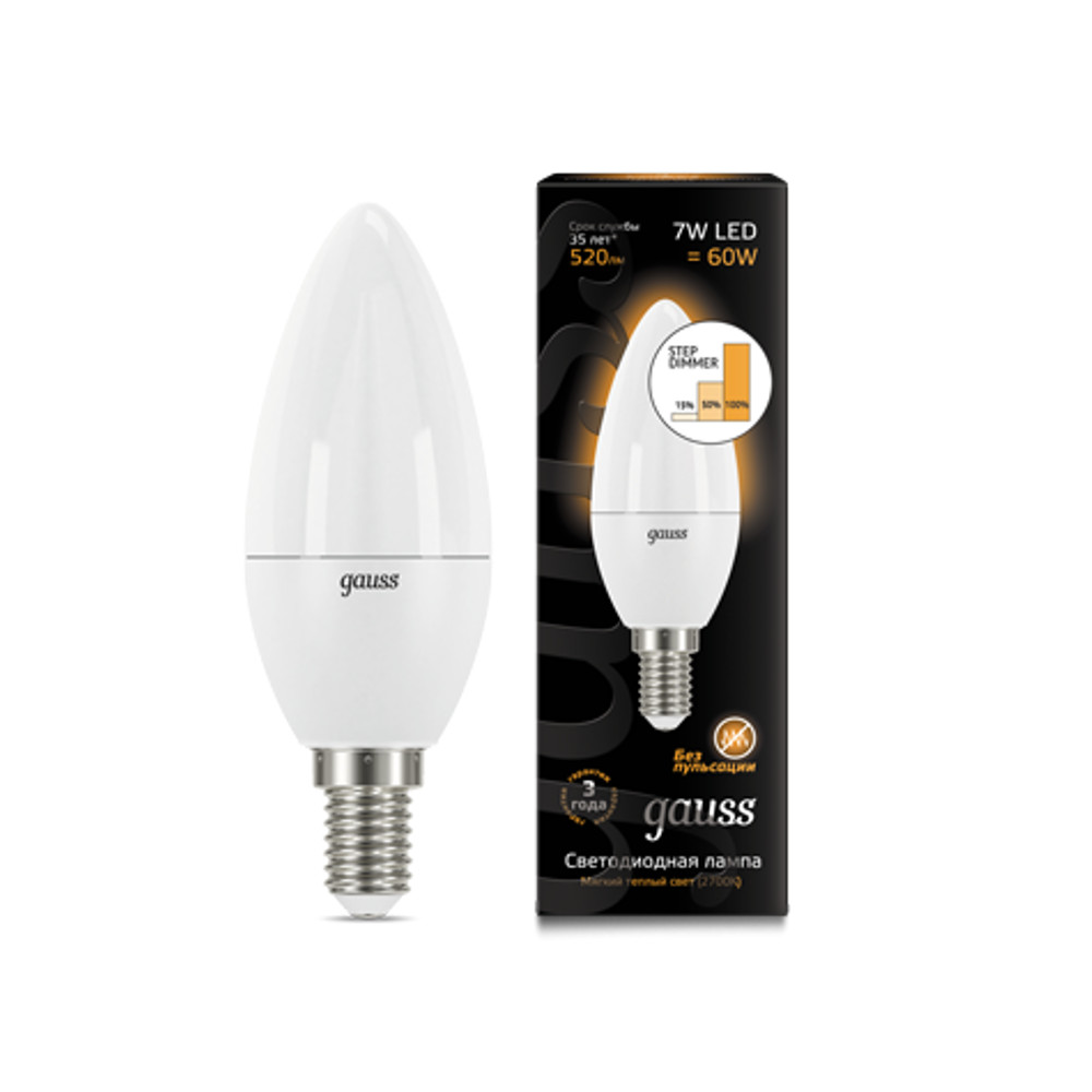 Лампочка Gauss LED Candle E14 7W 3000К 103101107-S