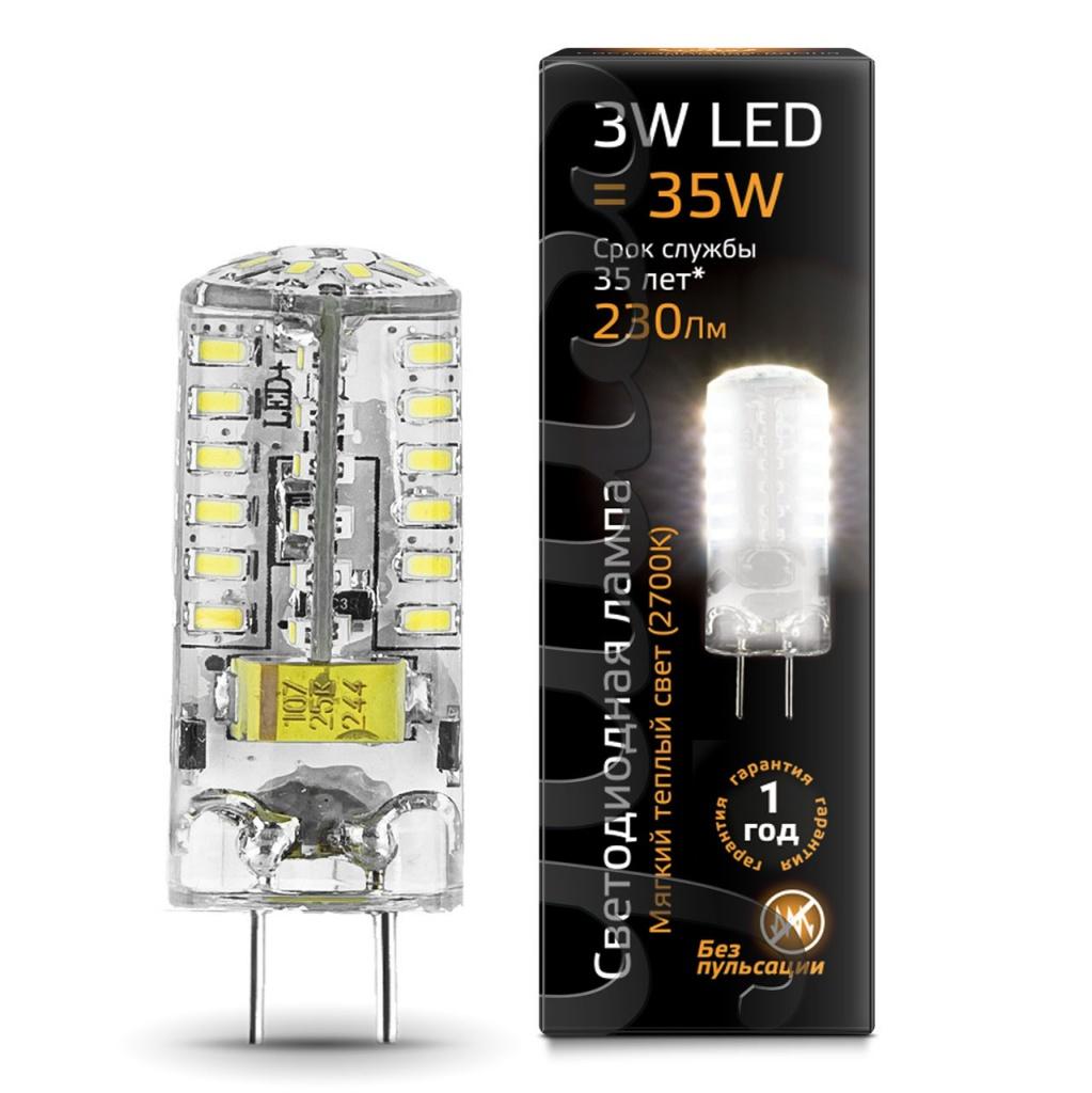 все цены на Лампочка Gauss LED GY6.35 AC150-265V 3W 2700K 107719103 онлайн