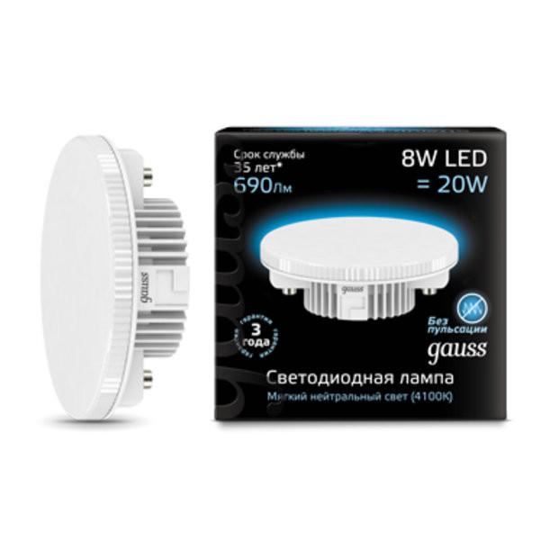 Лампочка Gauss GX53 8W 4100K 108008208