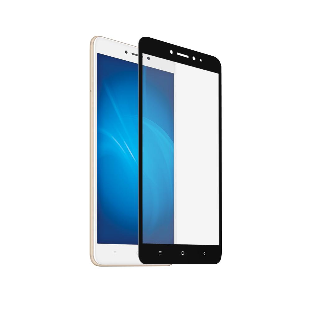 Аксессуар Закаленное стекло DF для XiaomiMiMax2Full Screen xiColor-15 Black защитное стекло df xicolor 11 для xiaomi mi 5c с рамкой белый