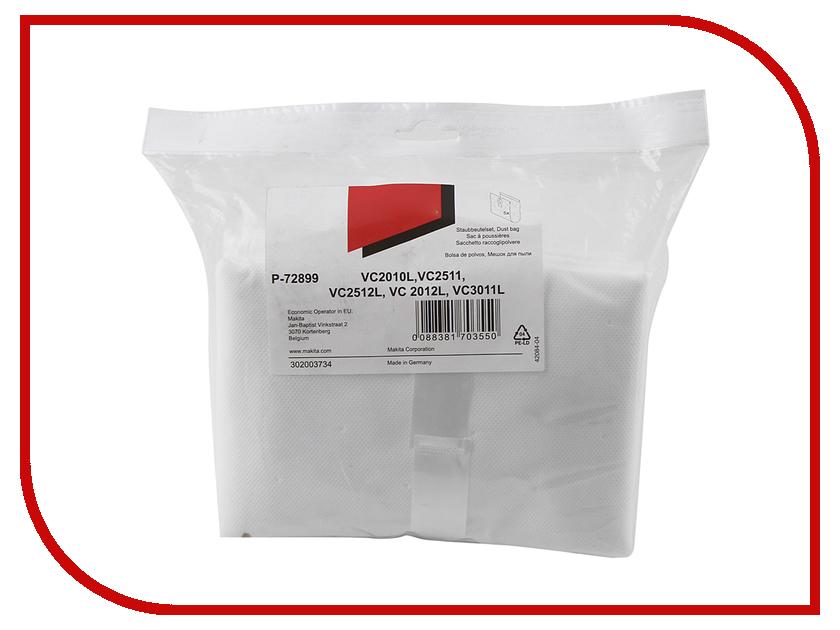 Мешки текстильные Makita P-72899 для VC2015L / 2512L / 3011L