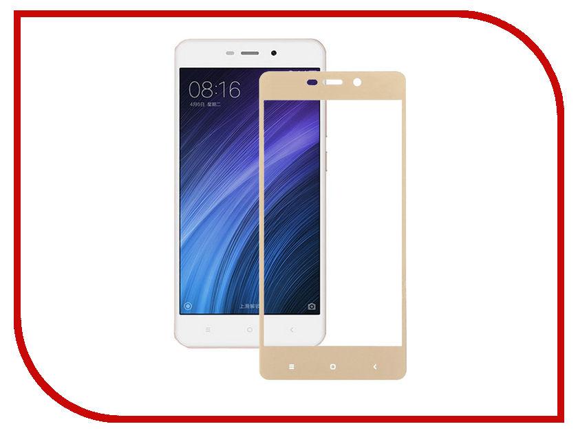 Аксессуар Защитное стекло Xiaomi Redmi 4A Ainy Full Screen Cover 0.33mm Gold