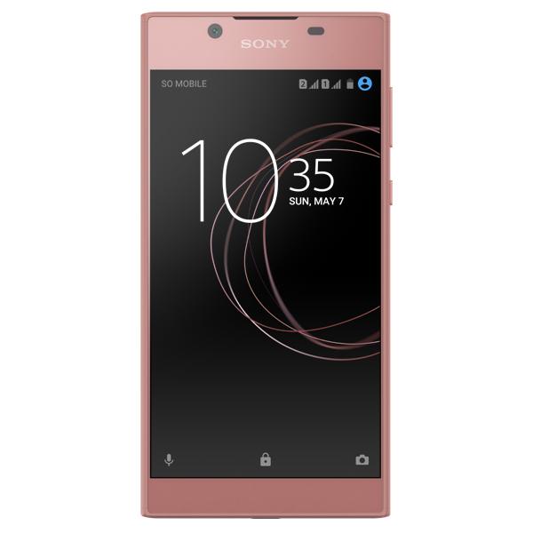Сотовый телефон Sony Xperia L1 Dual Pink смартфон sony g3312 xperia l1 dual black