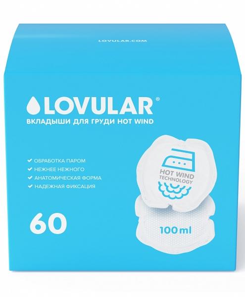 Вкладыши для груди LOVULAR Hot Wind 60 6шт 5060434290014 429001