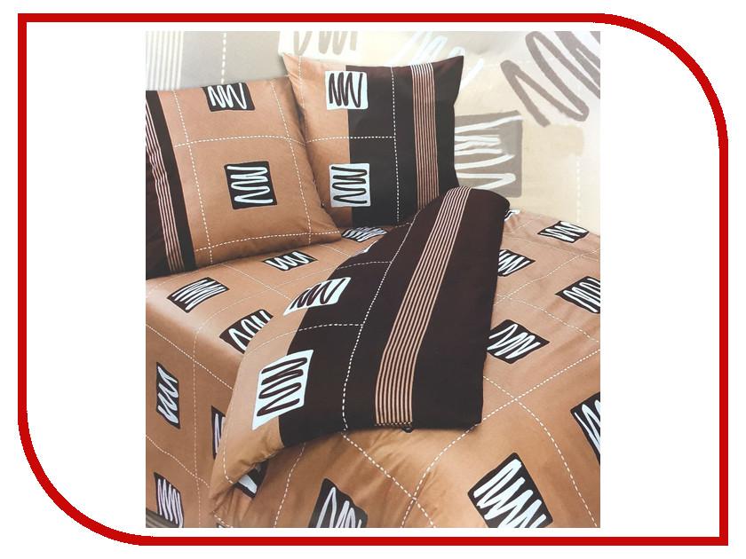 Постельное белье Экзотика Гляссе Комплект 2 спальный Сатин постельное белье рагнеда сатин 2 спальный