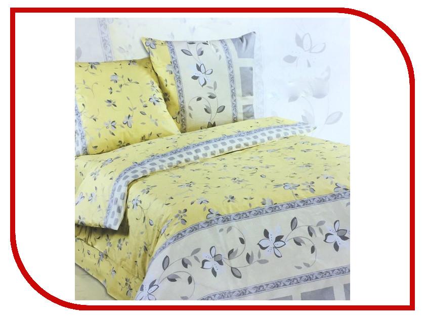Постельное белье Экзотика Сонечка Комплект 2 спальный Поплин постельное белье экзотика кантри комплект 2 спальный поплин