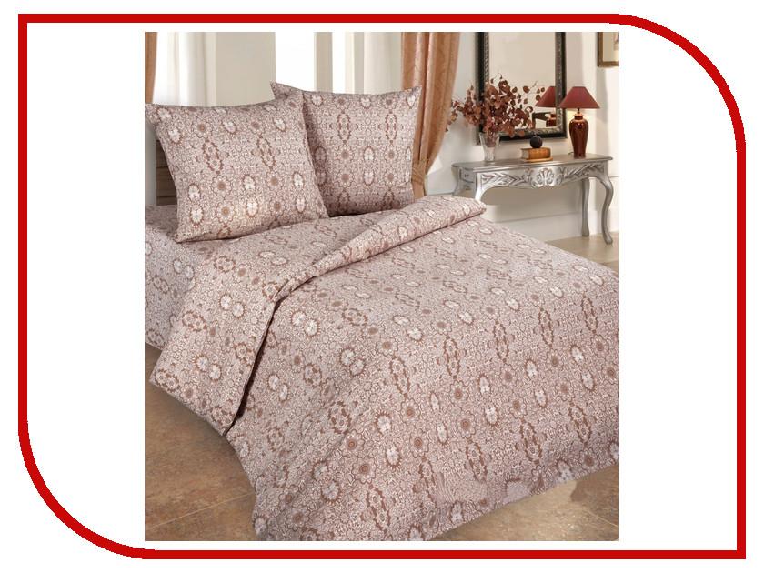 Постельное белье Экзотика Кабо-Верде Комплект 2 спальный Поплин