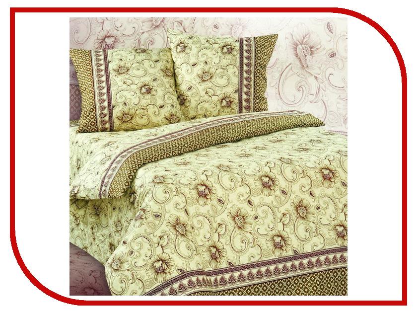 Постельное белье Экзотика Версаль Комплект 2 спальный Поплин постельное белье экзотика кантри комплект 2 спальный поплин