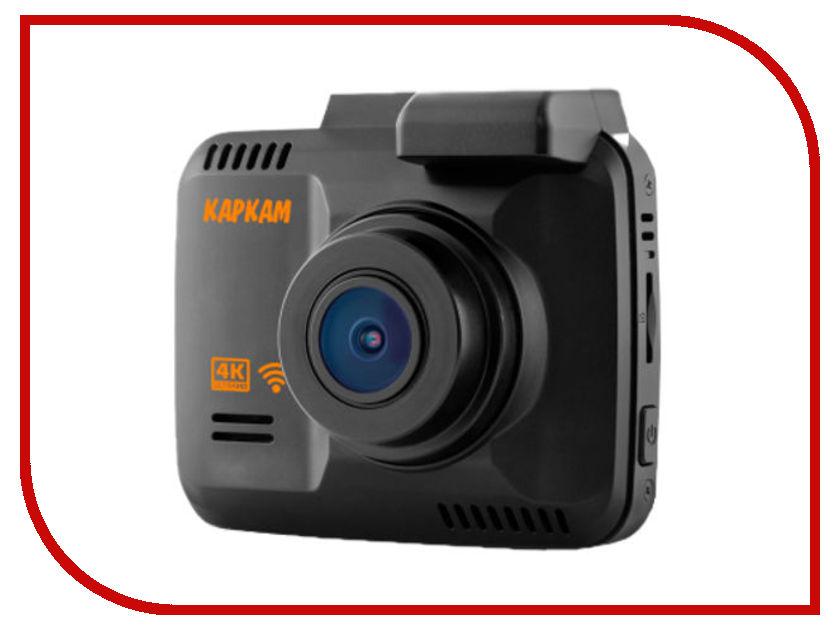 Видеорегистратор Каркам CarCam М5 carcam tpms page 8