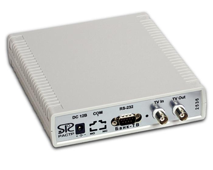 Видеорегистратор ЧекТВ Банк HD прибор событийного видеоконтроля видеорегистратор prestige hd 065