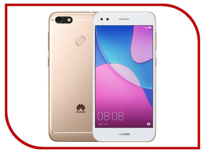 Сотовый телефон Huawei Nova Lite 2017 Gold смартфоны huawei nova lite gold
