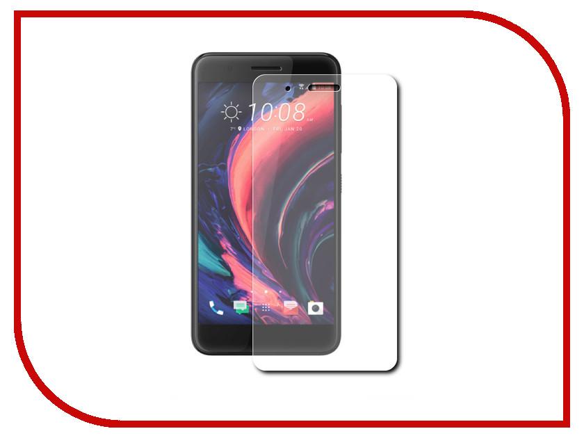 Аксессуар Защитное стекло HTC One X10 Zibelino TG 0.33mm 2.5D ZTG-HTC-ONE-X10