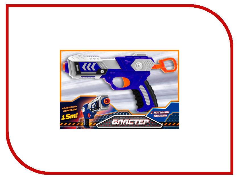 Бластер Играем вместе B1562305-R1