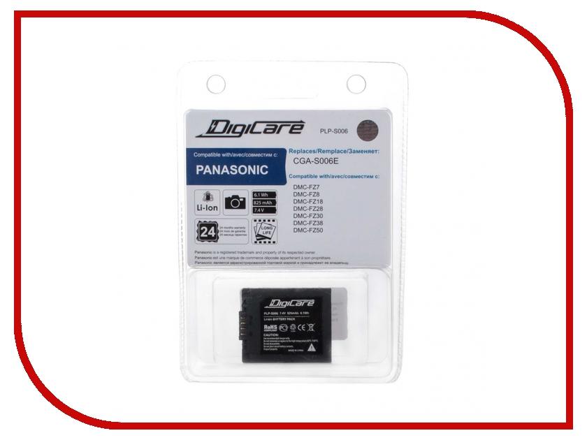 Аккумулятор DigiCare PLP-S006 аксессуар digicare gpm 295 ручка поплавок