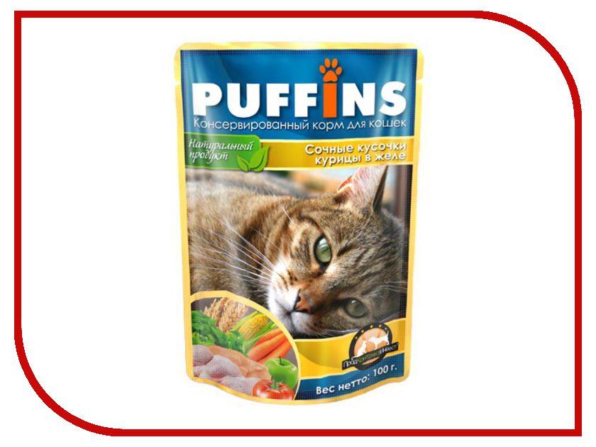 Корм PUFFINS Курица в желе 100g для кошек 58760