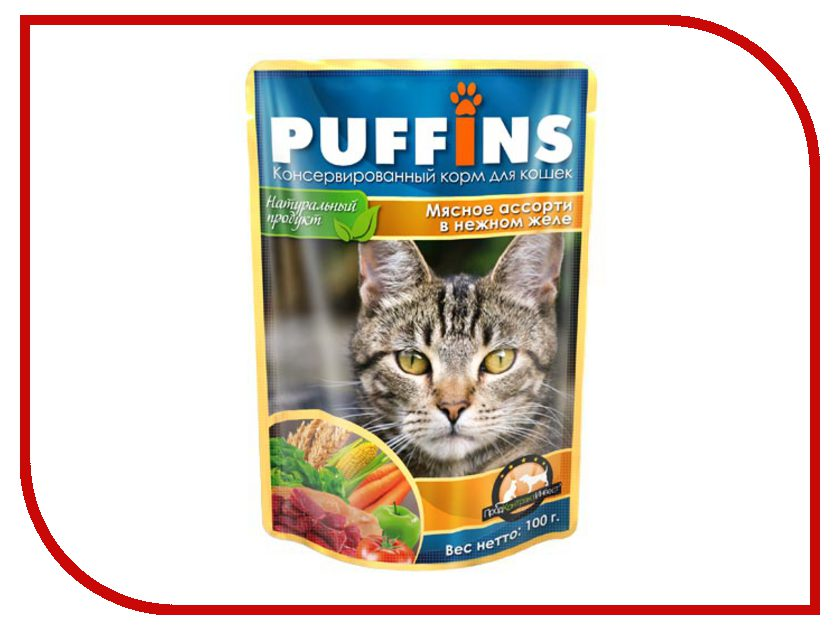 Корм PUFFINS Мясное ассорти в желе 100g для кошек 58761 корм friskies adult мясное ассорти 2kg для кошек 12053622