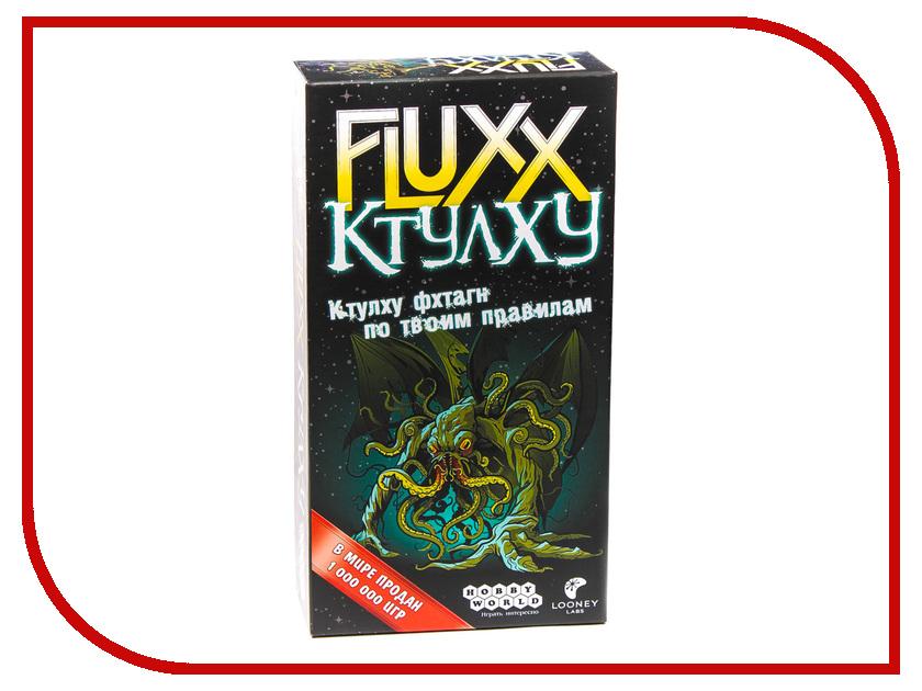 Настольная игра Hobby World Fluxx Ктулху 1668 hobby world настольная игра camel up hobby world