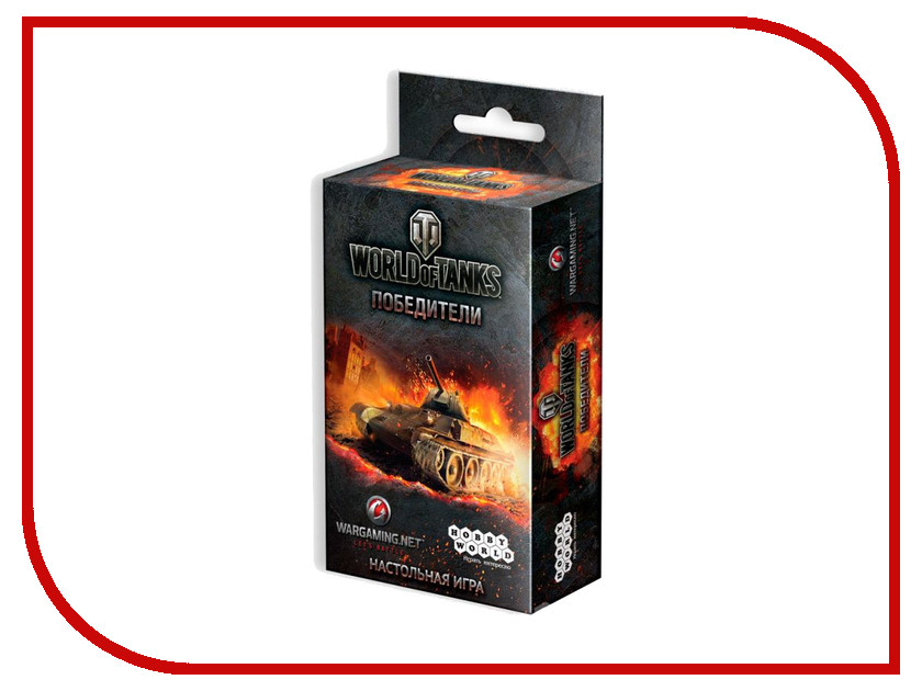 Настольная игра Hobby World World of Tanks Победители 1596 2500w full power pure sine wave solar inverter 12v 220v car power inverter 12v 24v 48v 110v dc to 110v 120v 240v ac converter