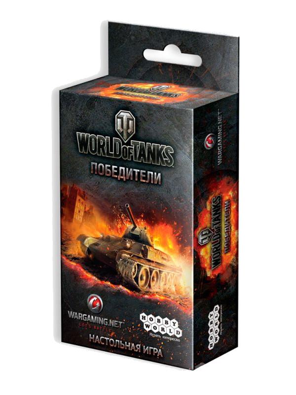 Настольная игра Hobby World of Tanks Победители 1596