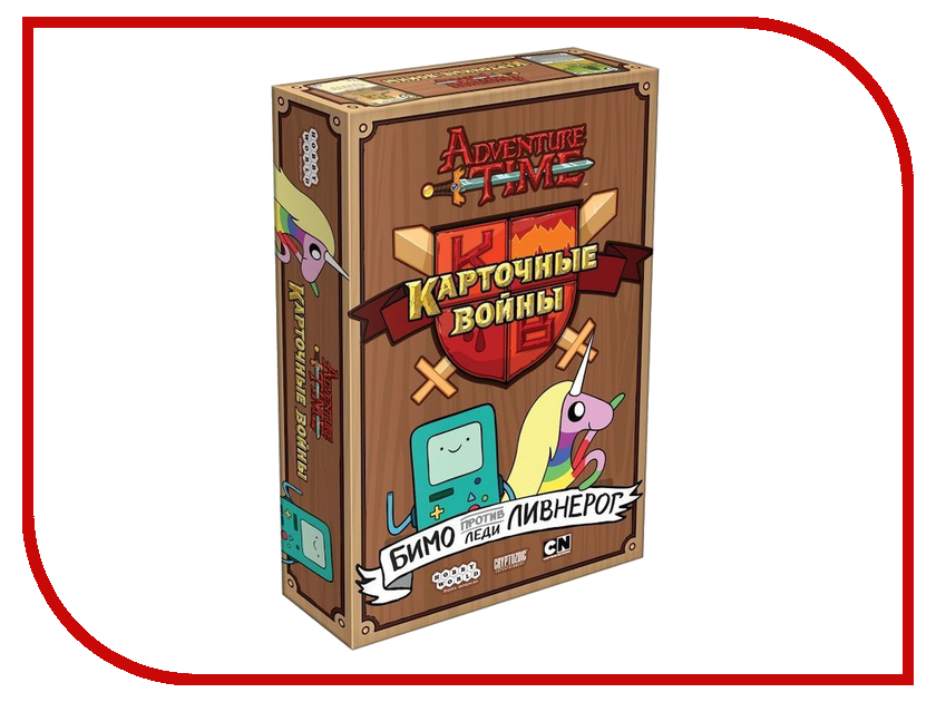 Настольная игра Hobby World Время приключений Карточные войны Бимо против Леди