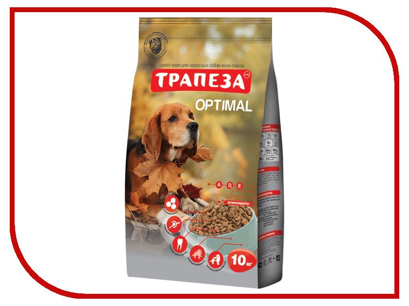 Корм Трапеза Оптималь 10kg для собак низкокалорийный 201003029 купить корм для собак дешево воронеж