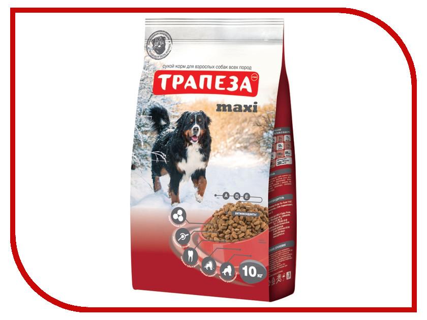 Корм Трапеза Макси 10kg для собак крупных пород 201003072 корм сухой трапеза био для собак с нормальной активностью 13 кг