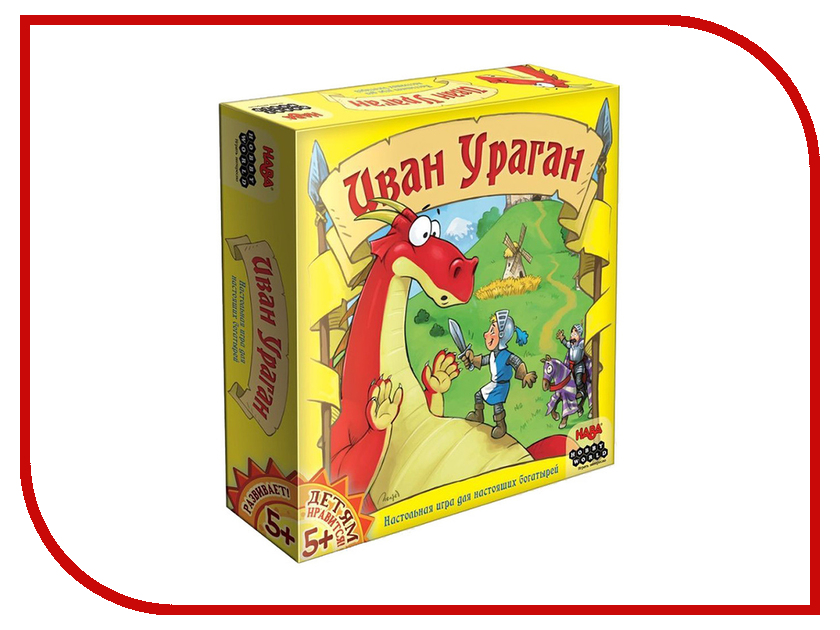 Настольная игра Hobby World Иван Ураган 1619 игра печатная hobby world иван ураган 1619