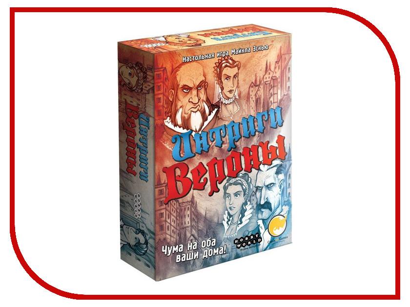 Настольная игра Hobby World Интриги Вероны 1581 hobby world настольная игра camel up hobby world