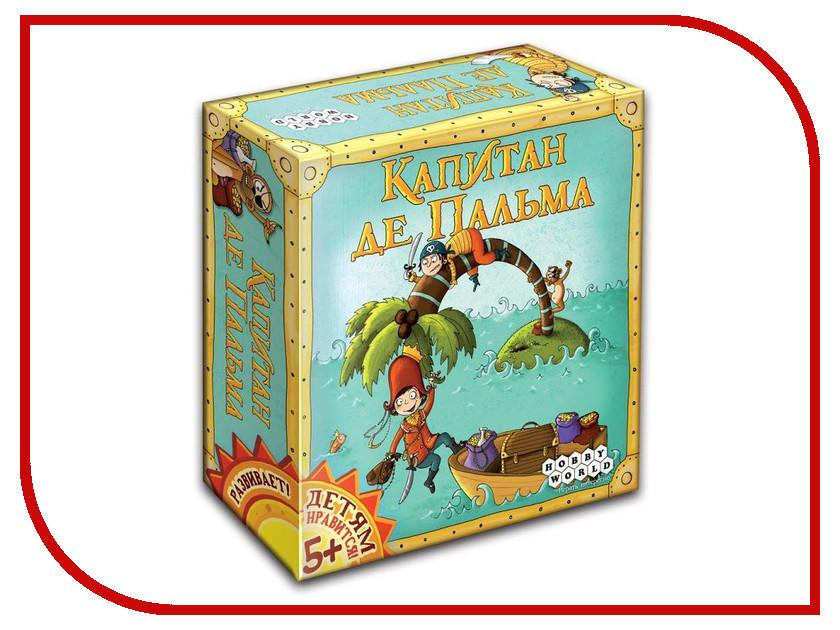 Настольная игра Hobby World Капитан де Пальма 1404 stupid casual stupid casual настольная игра капитан очевидность 2