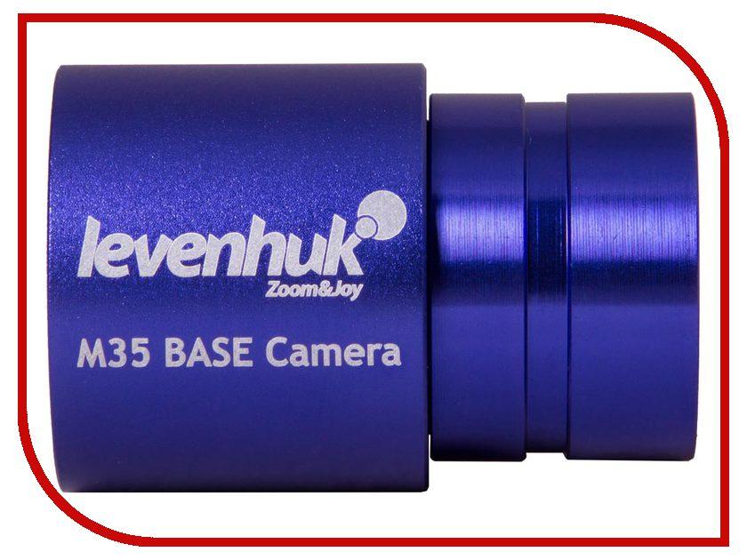 Zakazat.ru: Камера цифровая Levenhuk M035 Base