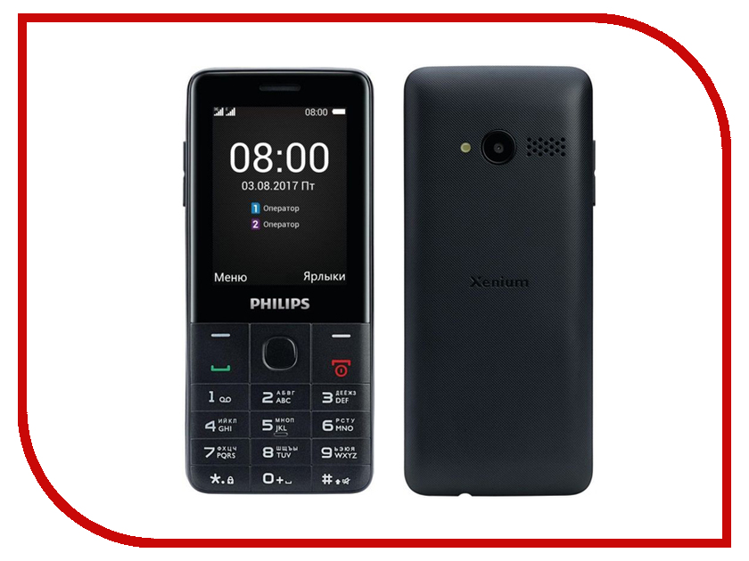 Сотовый телефон Philips E116 Xenium Black philips xenium e570