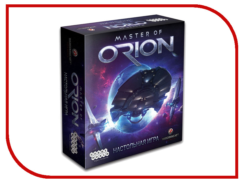 Настольная игра Hobby World Master of Orion 1609 crusade vol 3 the master of machines